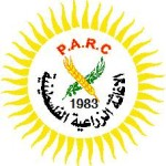 Palestinian-Agricultural-Relief-Committees