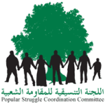 Popular-Struggle-Coordination-Committee