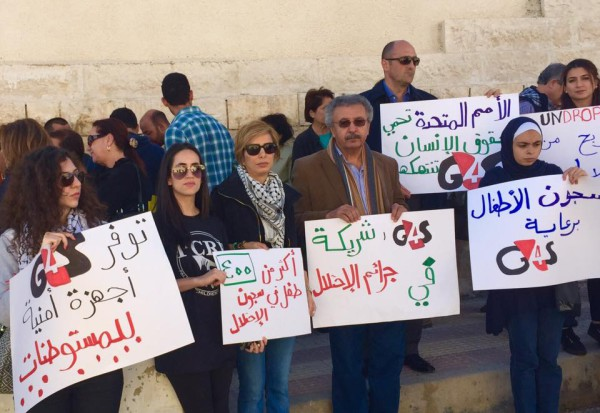 The Jordan BDS group has been protesting against UN contracts with G4S