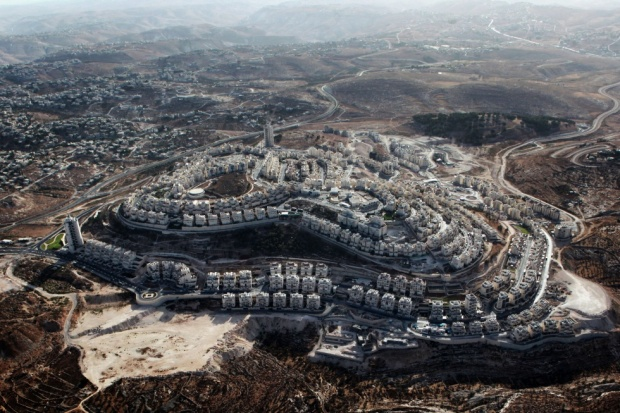 File photo shows Israeli settlements deemed 'illegal' in EU statement (AFP)