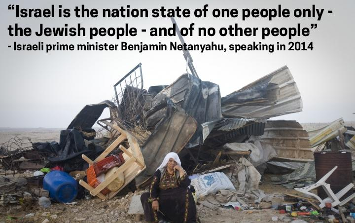 israel-one-people-2.jpg