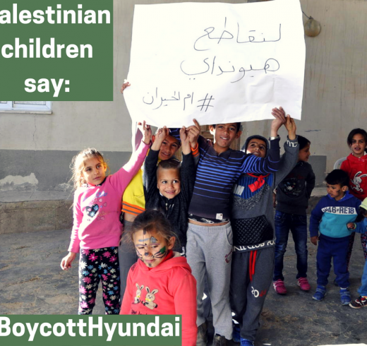 "Children from the village of Umm al-Hiran, facing the imminent demolition of their homes by Israeli authorities using Hyundai bulldozers, carry signs saying, ""Let's boycott Hyundai  #Umm Al-Hiran"" (Credit: Sahar Rouhana, 2017)"