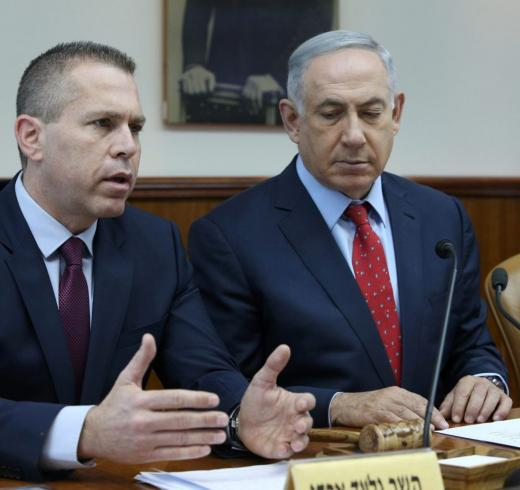 Public Security Minister Gilad Erdan (L) with Prime Minister Benjamin Netanyahu at a weekly cabinet meeting on February 13, 2017. Credit: Amit Sha'abi
