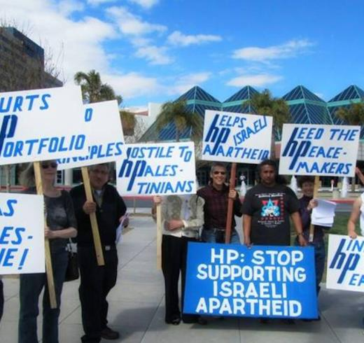 Protests at HP offices