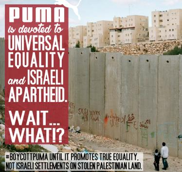Tell Puma: You can't support equality and apartheid